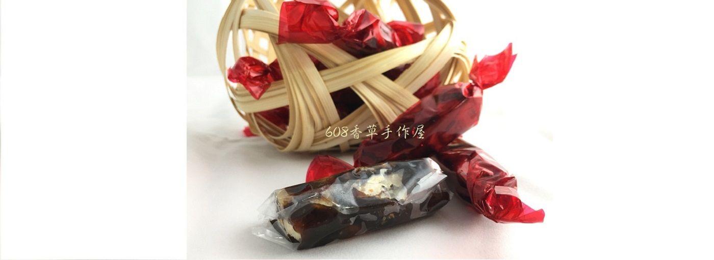 核棗糕#核棗糕-桂圓、核棗糕-葡萄乾、核棗糕-蔓越莓